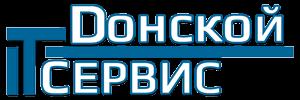 Донской IT сервис